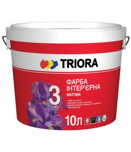 Краска интерьерная матовая TRIORA 3