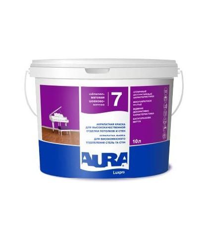 AURA Lux Pro 7