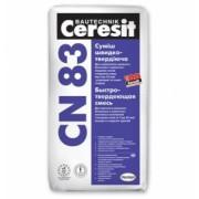 """CN-83 """"Ceresit"""" Смесь для полов быстротвердеющая (5-35 мм) 25 кг"""