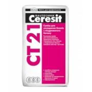 """CT-21 """"Ceresit"""" Смесь для кладки блоков 25 кг"""