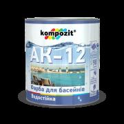 Краска для бассейнов Kompozit® АК-12
